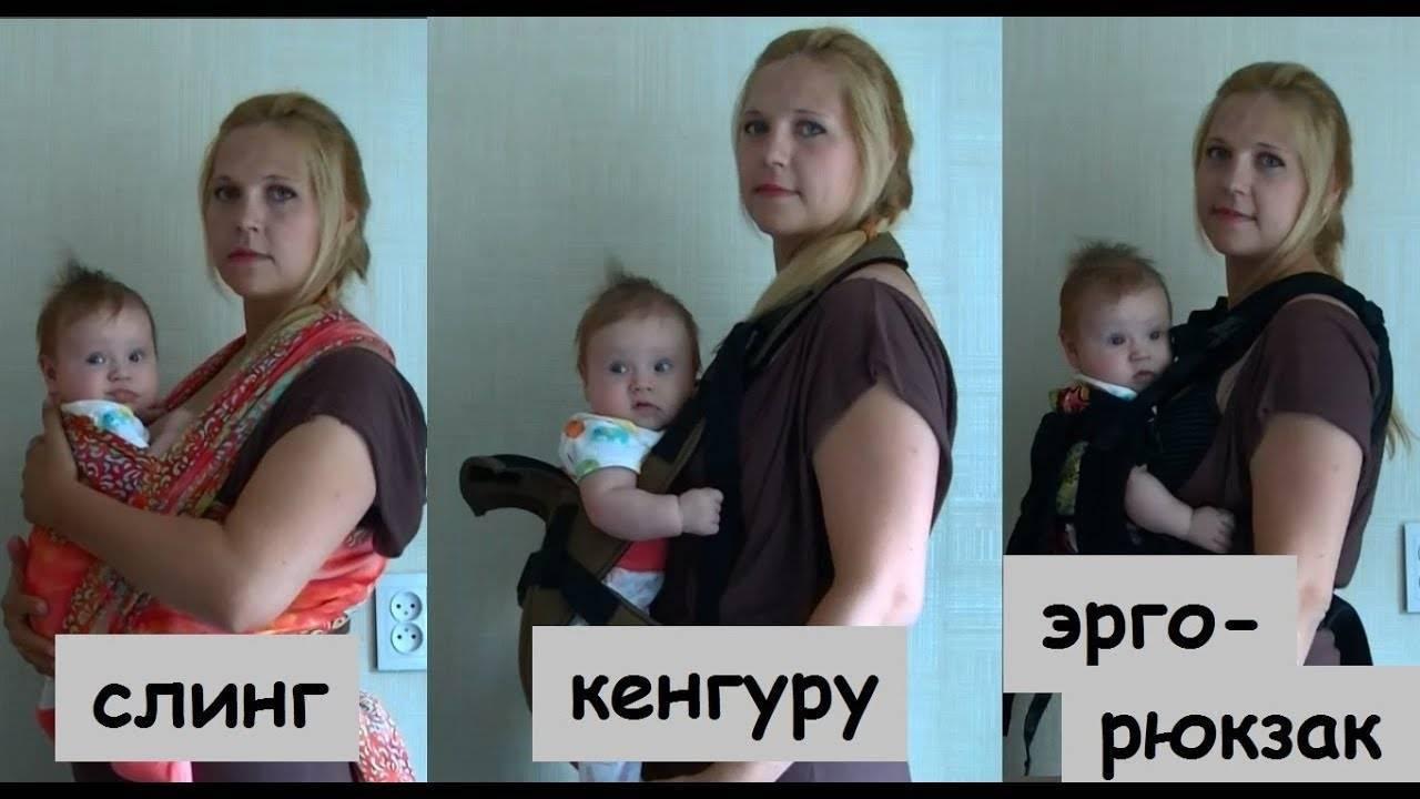 Посоветуйте тип слинга для новорожденного - запись пользователя justina (id2635517) в сообществе все о слингах в категории выбираем слинг - babyblog.ru