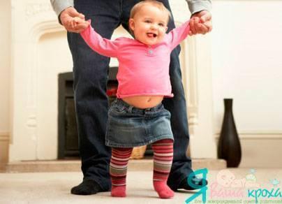 Ребенку 2 года, постоянно ходит на носочках. что делать?