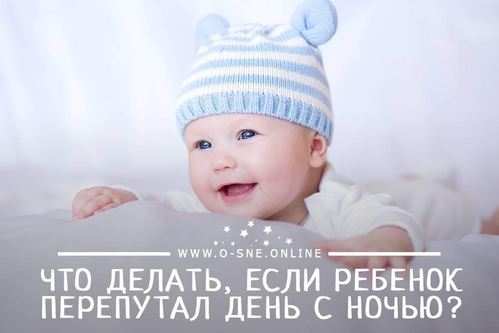 Как наладить сон грудного ребенка по месяцам: режим сна, как улучшить ночью