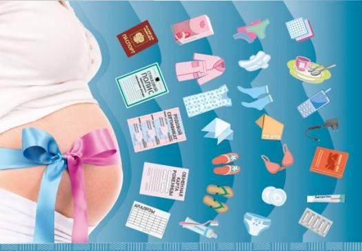 Сумки в роддом. список с картинками :) - сумка в роддом - запись пользователя icedflame (brunetka1981) в сообществе образ жизни беременной в категории собираем сумку в роддом и на выписку - babyblog.ru