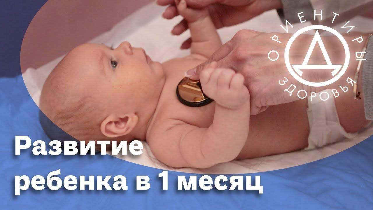 Дыхание новорожденного: виды, норма и отклонение