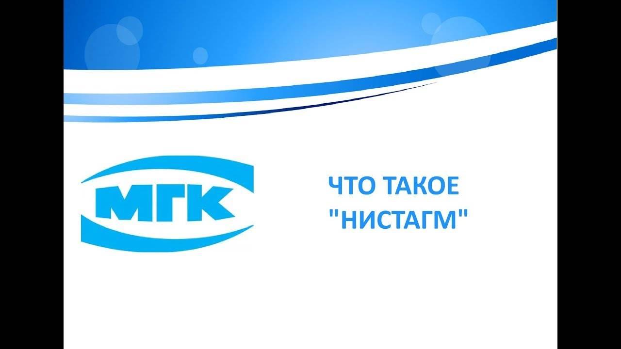 Моя девочка косит глазками.пройдет??? - косят глаза у новорожденного - запись пользователя ваше сиятельство (kisatka) в сообществе здоровье новорожденных - babyblog.ru