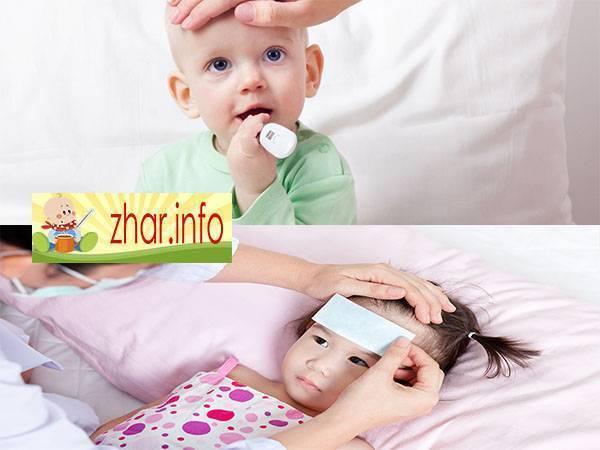 Как сбить высокую температуру у ребенка: помощь с лекарствами и без