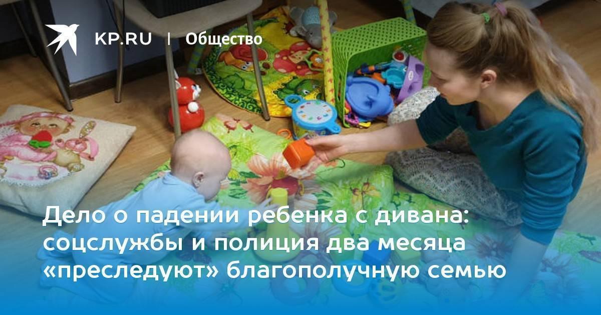 Упала с дивана!! - запись пользователя эльвира (elyaandmax) в сообществе здоровье новорожденных в категории падение малыша - babyblog.ru