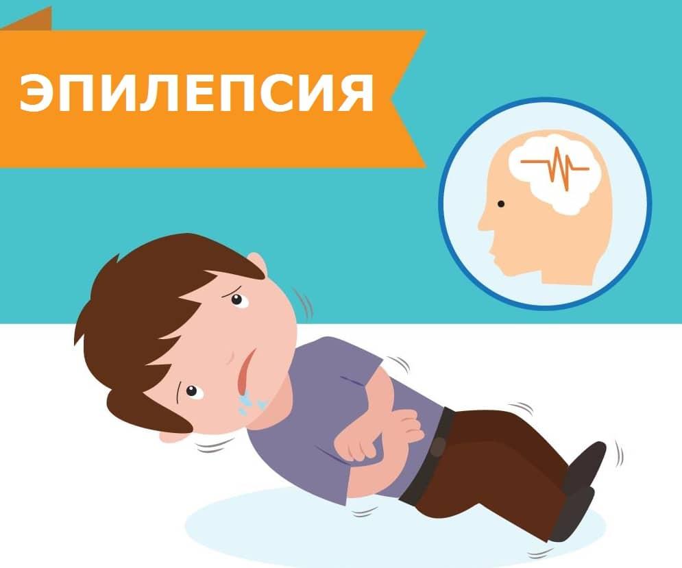 Судороги у новорожденных: причины, сопутствующие симптомы, лечение