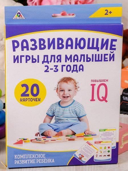Развивающие игры для детей 1 года. развитие моторики и не только. часть 1 | жили-были