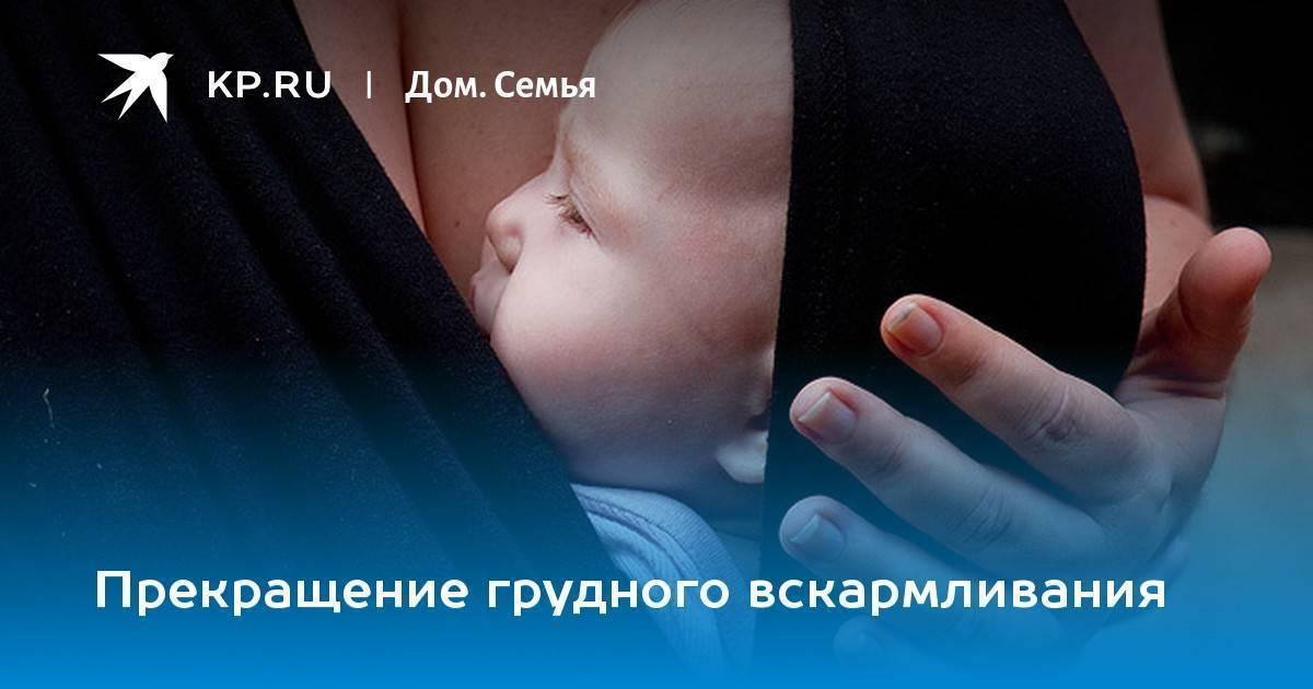 Сколько нужно кормить ребенка грудным молоком