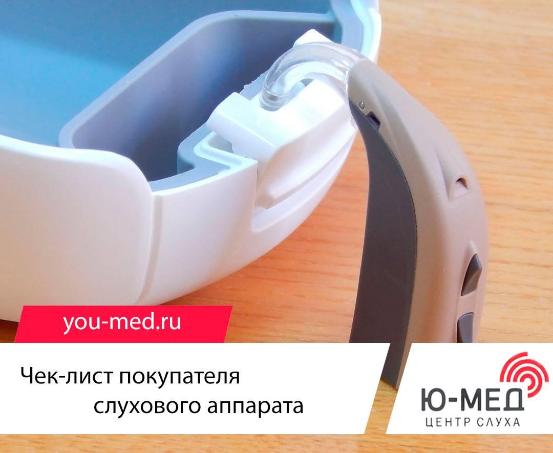 Слух у новорождённого! есть ли повод для паники??? - запись пользователя юлия (id1607647) в сообществе здоровье новорожденных в категории проблемы со слухом - babyblog.ru