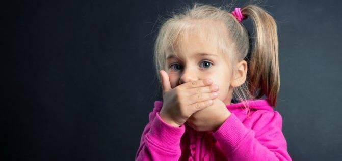 У ребенка запах ацетона изо рта: причины, диагностика, лечение