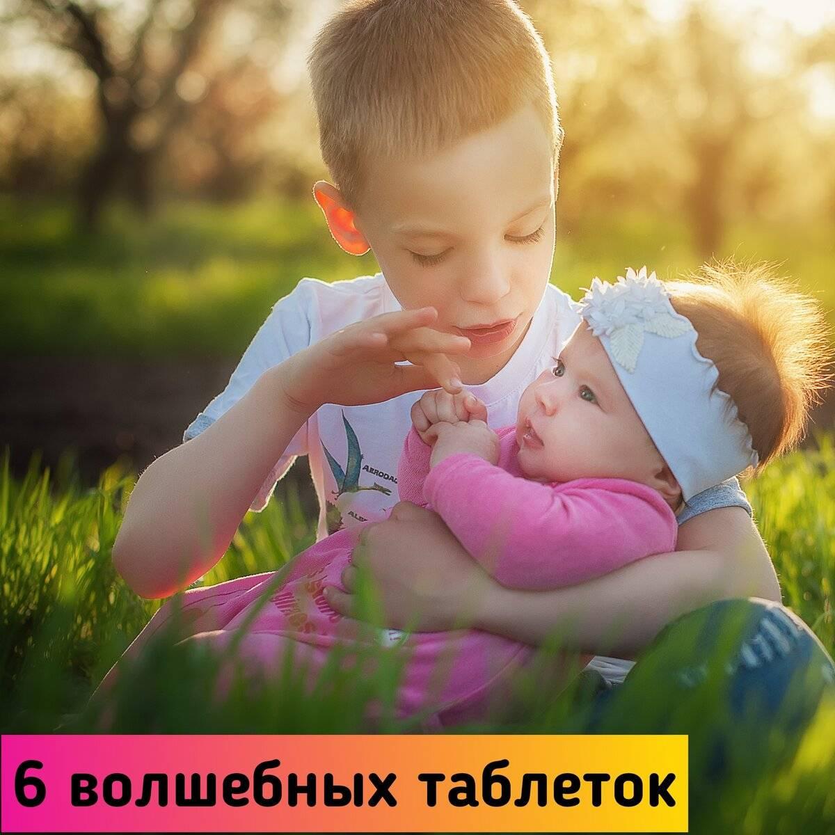 Орви у мамы и грудничок - как защитить??? - запись пользователя панда (id1519879) в сообществе здоровье новорожденных в категории вирусные инфекции - babyblog.ru