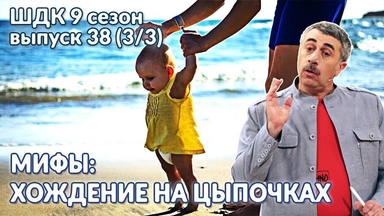 Ребёнок начал ходить на носочках - запись пользователя daiana (id2406601) в сообществе воспитание, психология - от года до трех в категории другое - babyblog.ru