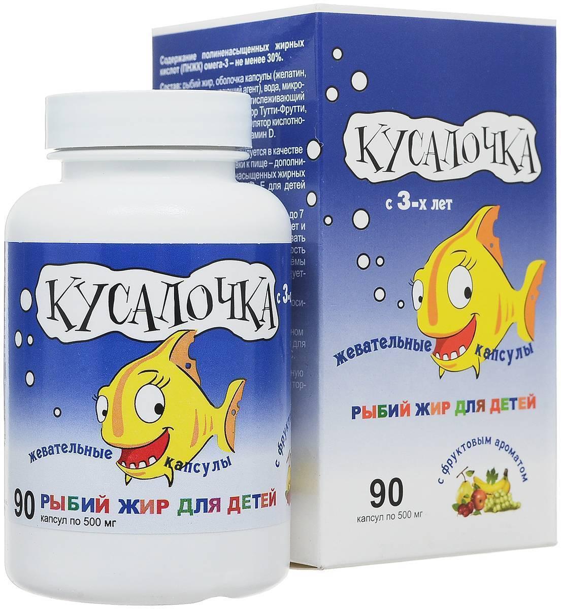 Надо или нет давать рыбий жир грудничку? принесет ли данная добавка пользу растущему организму малыша?