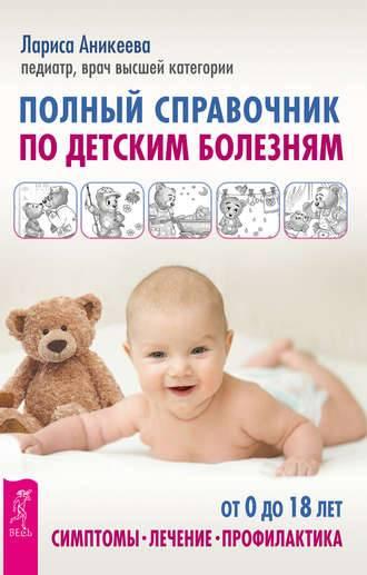 Новорожденный кашляет и чихает температуры нет — причины