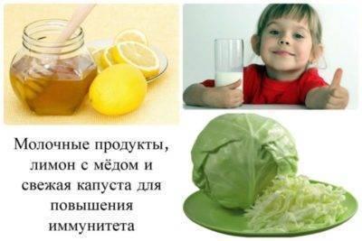 Как повысить иммунитет часто болеющим детям до 3-х лет: витамины, народные средства, питание