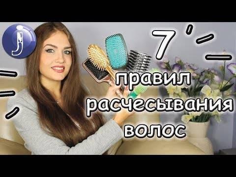 Какая расческа лучше для волос (36 фото): как выбрать, самая лучшая и полезная для тонких волос, какой она должна быть, какие не вредят волосы, отзывы