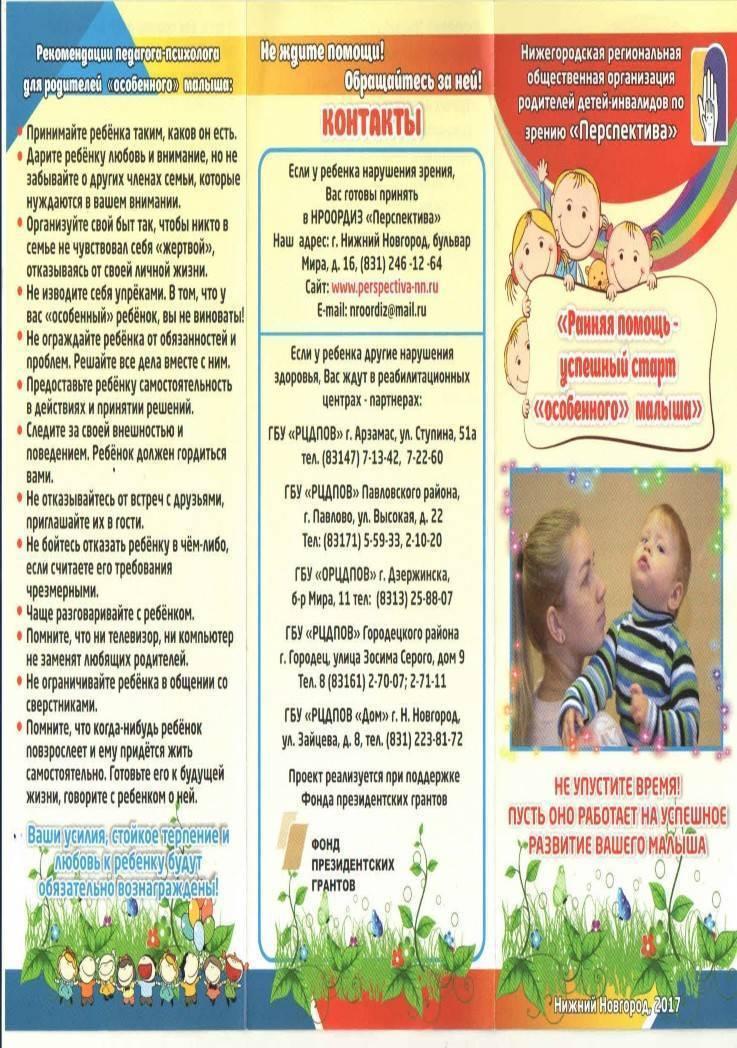Коронавирусная инфекция у детей