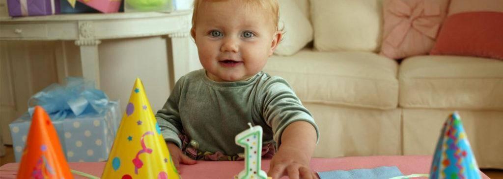 Что должен уметь ребенок в 1 год, умения и навыки ребенка в 1 год, режим годовалого ребенка