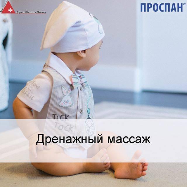 Простуда и кашель. почему ребенок кашляет? причины кашля у детей