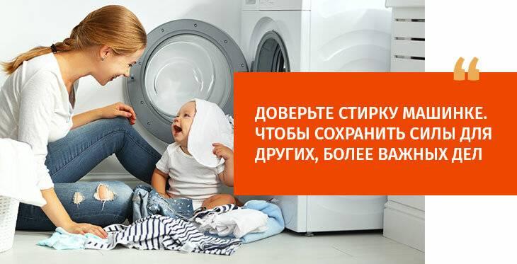 Stirka-detskih-veschei-novorozhdennogo - запись пользователя юля (ylka) в сообществе здоровье новорожденных в категории гигиена малыша - babyblog.ru