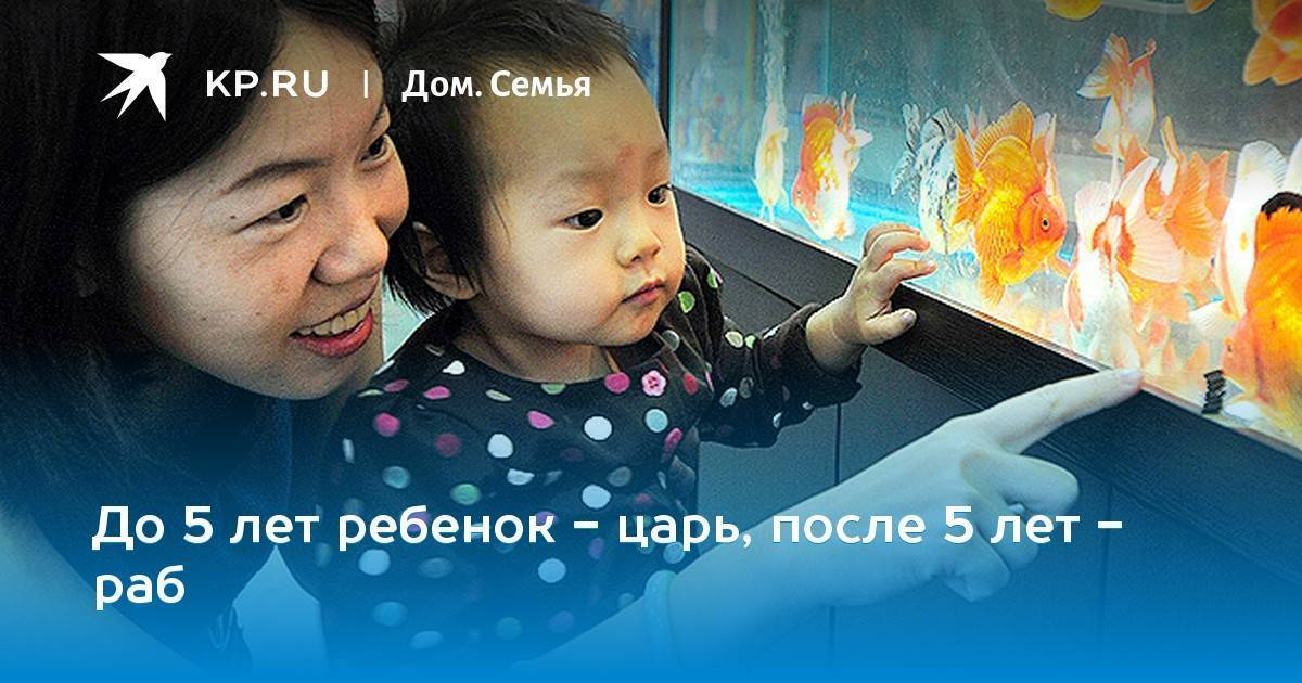Психология воспитания ребенка от рождения до года