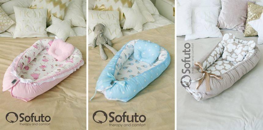 Кокон-гнездышко для новорожденных: для чего нужен, размеры и сравнение гнездышек для детей / mama66.ru