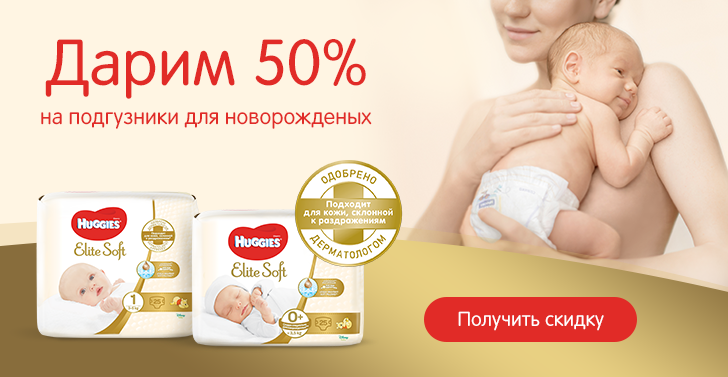 """Как долго """"столбиком""""? - запись пользователя *ксюшка* (katastrofka) в сообществе здоровье новорожденных в категории срыгивание - babyblog.ru"""