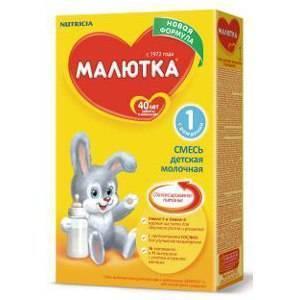 Яркая упаковка, а что внутри? стоит ли покупать смесь «малютка» для кормления новорожденных?