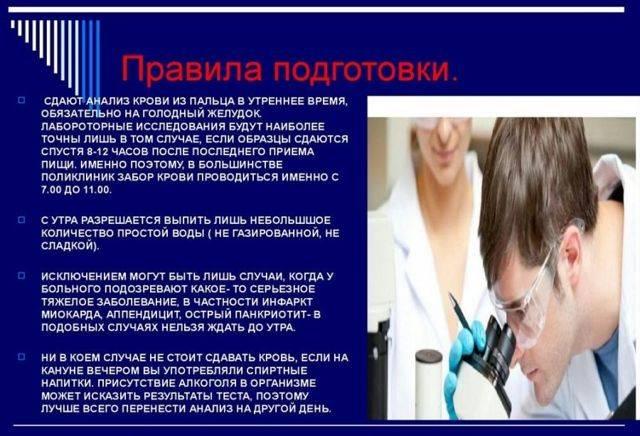 Analiz-mochi-natoschak-ili-net - запись пользователя лизочка (elzbet) в сообществе здоровье новорожденных в категории анализы - babyblog.ru