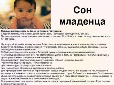 Почему ребенок часто чихает, есть ли причины для тревоги и что делать, чтобы не разболелся?