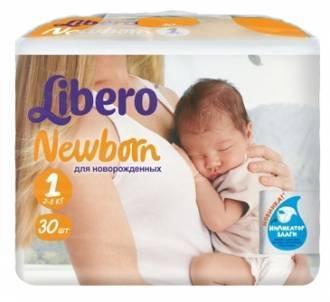 Какие размеры подгузников нужны новорожденным? - запись пользователя юлия (mariyasinica) в сообществе выбор товаров в категории подгузники - babyblog.ru