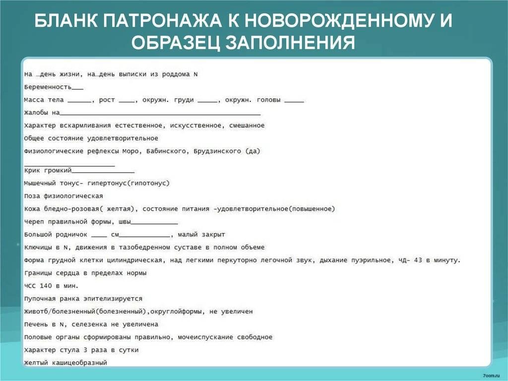 Что делать с малышом в роддоме? - запись пользователя светлана (_svetochka_) в сообществе развитие от рождения до года в категории уход за малышом - babyblog.ru