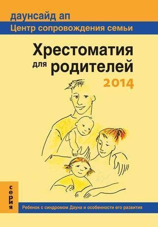 Как лечить понос у ребенка: эффективные методы в борьбе с детской диареей