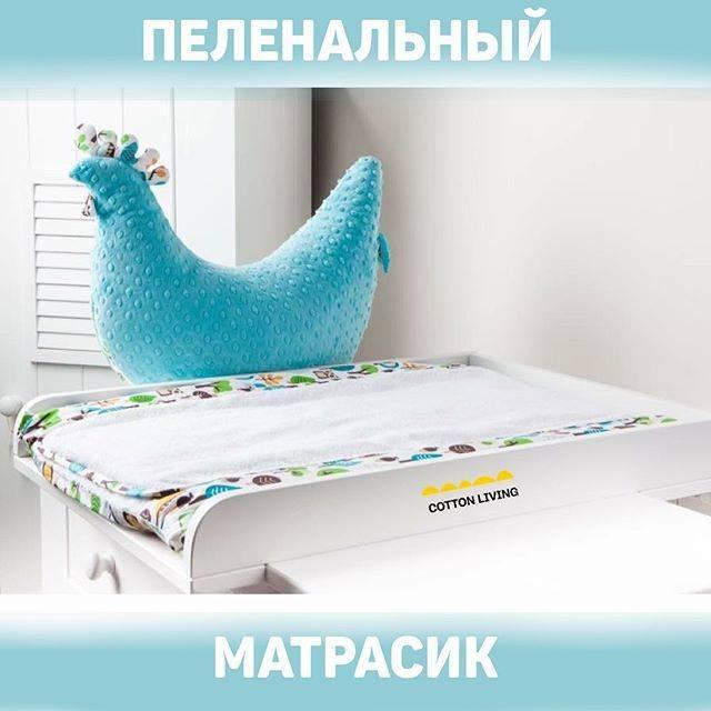 Пелёнки для новорожденных: выбираем удобный размер
