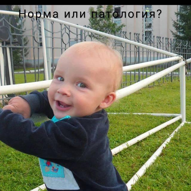 Почему ребенок срыгивает?