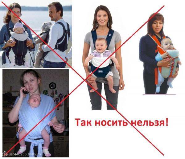 Эрго рюкзак для новорожденных с какого возраста