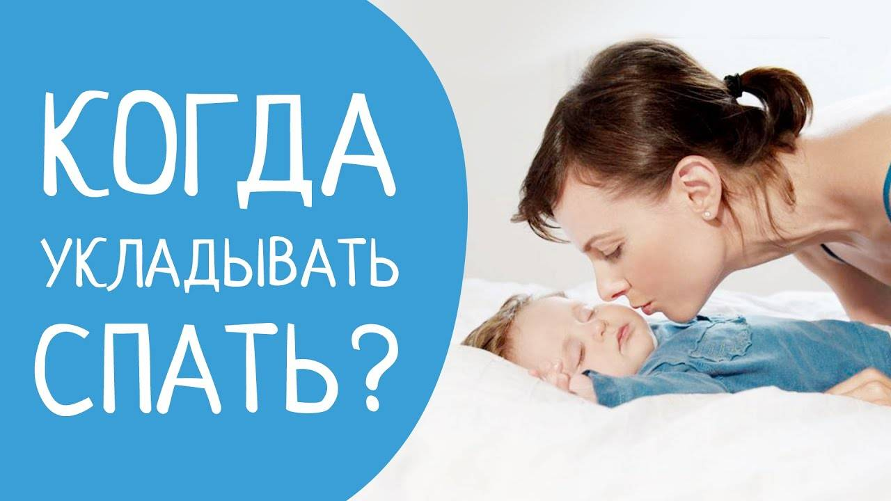 Правила укладывания 2 месячного ребёнка