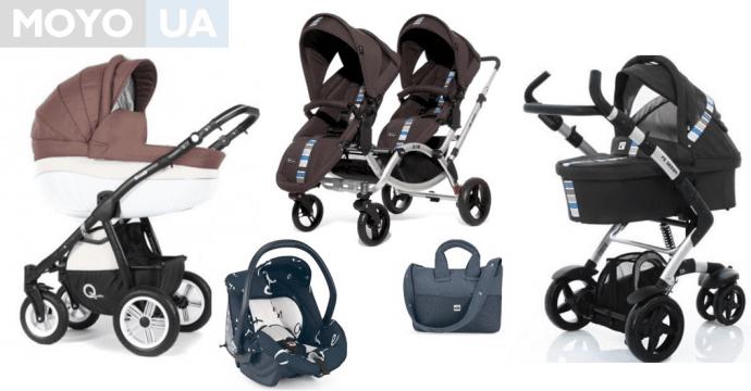 Посоветуйте легкую коляску с люлькой для новорожденных