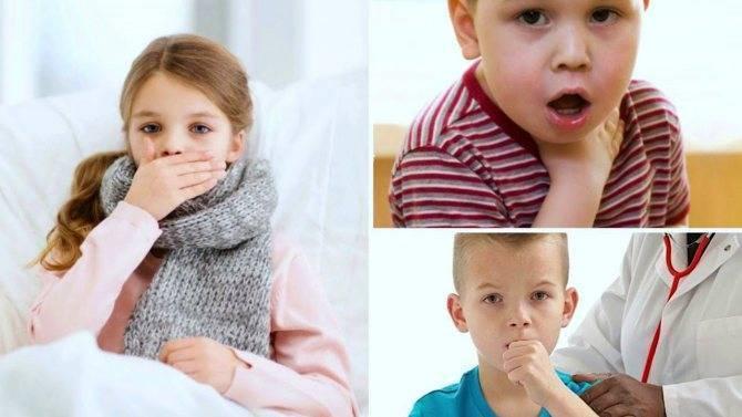 Кашель месяц не проходит у ребенка при лечение что делать