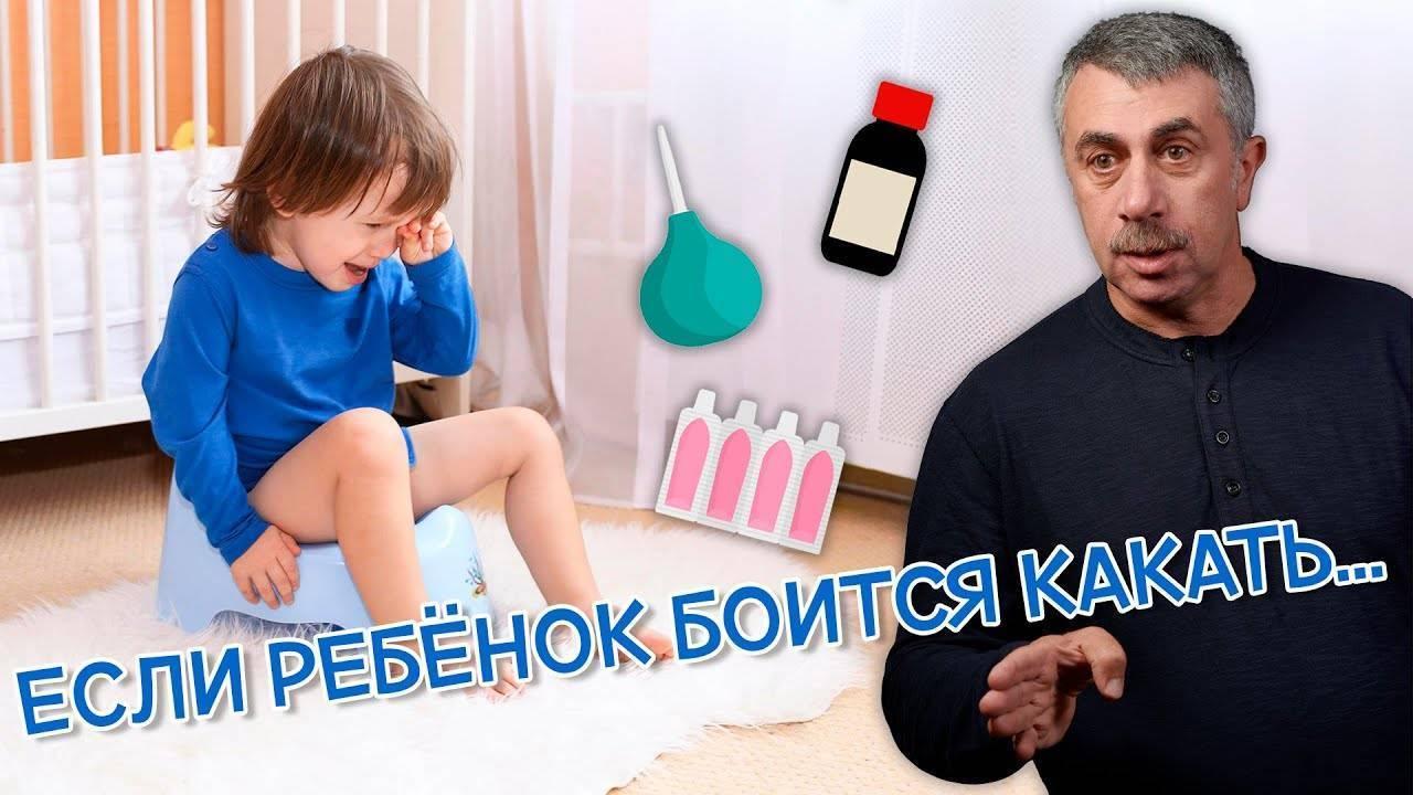 Тужится, кряхтит малыш, колики. пукает, но не какает... выгибается и кричит... крик души у меня =)) - запись пользователя хельга (id1625669) в дневнике - babyblog.ru