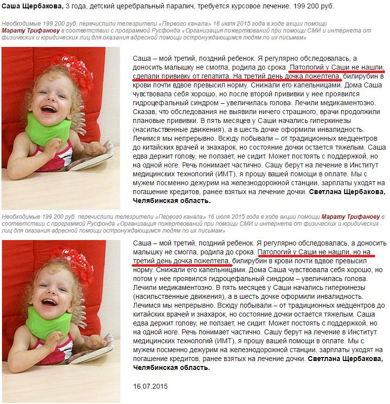 Прививки в роддоме новорожденным — вакцины от каких заболеваний делают детям в первые дни жизни?