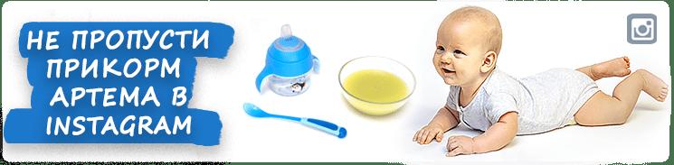 Каким должен быть кал (стул) у новорожденных детей и грудничков. как свойства кала зависят от питани