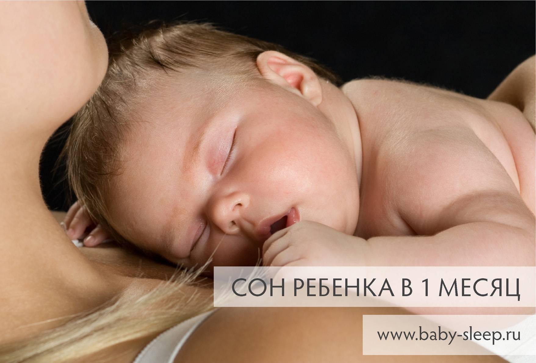 10 советов, как наладить режим сна у ребенка | материнство - беременность, роды, питание, воспитание