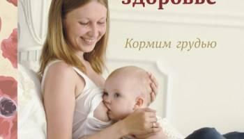 Какие пустышки лучше для новорожденных? рекомендации по правильному выбору