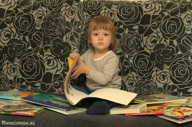 Чем вы занимаетесь дома с детьми 2.5-3 года? - запись пользователя анна (id2627125) в сообществе воспитание, психология - от года до трех в категории вопросы по досугу с детьми - babyblog.ru