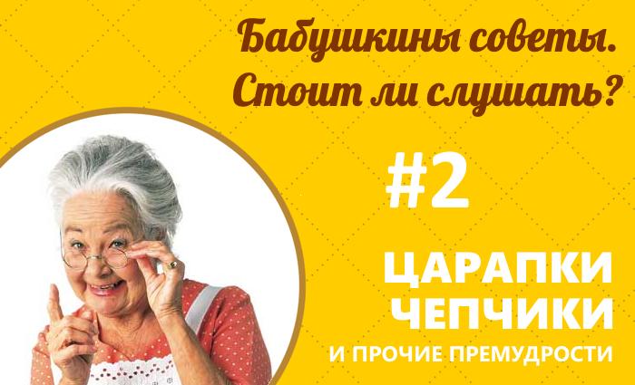 Закрытые ручки - до какого месяца одевают царапки - стр. 1 - запись пользователя надежда (slovo25) в сообществе развитие от рождения до года в категории пальчиковые игры - babyblog.ru