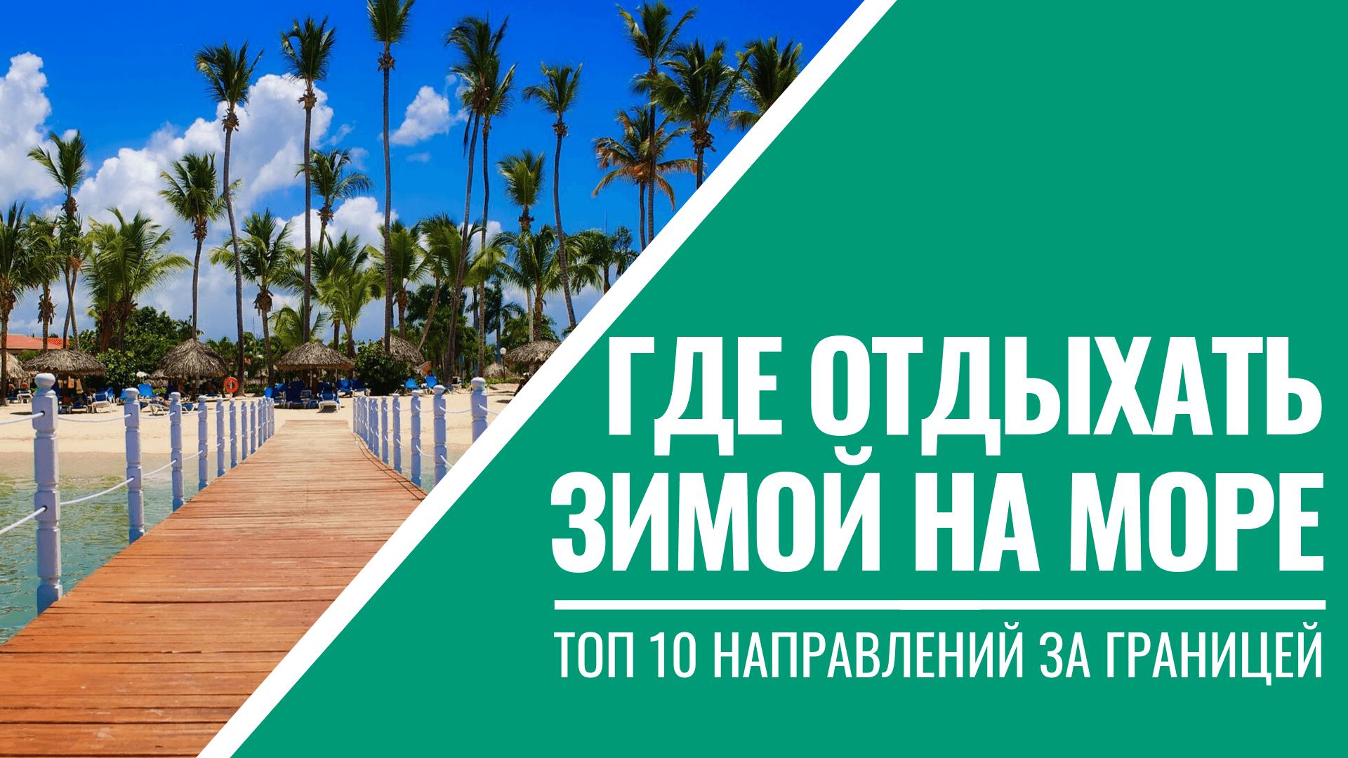 Семейный отдых в россии летом: куда поехать с детьми