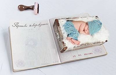 Все нюансы прописки новорожденного
