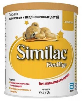 Пальмовое масло в детском питании – «скрытая угроза»?
