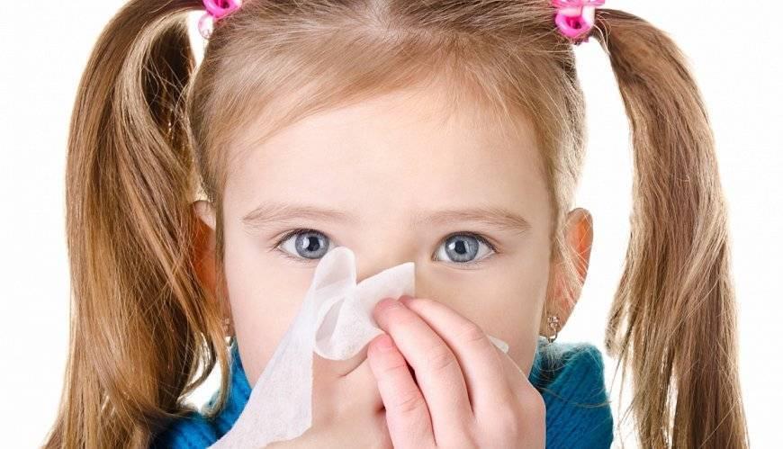 Трахеит у детей: симптомы и лечение заболевания