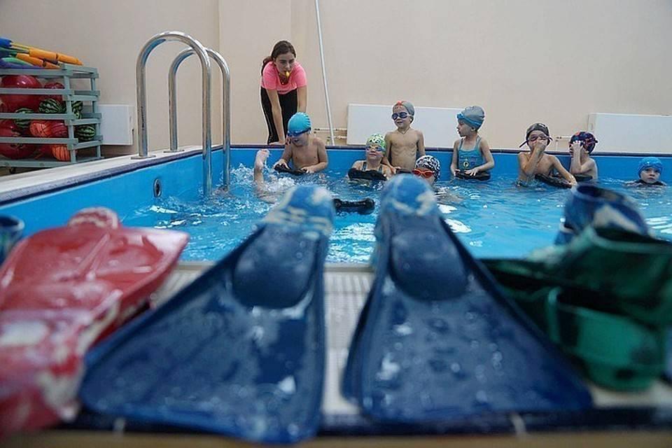 Требуется ли сейчас справка для посещения бассейна взрослым и детям?